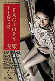 The Tiger Factory (2010) Poster - Movie Forum, Cast, Reviews