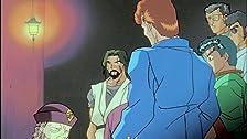 Kurayami no Shito! Kuwabara Reiki no Ken