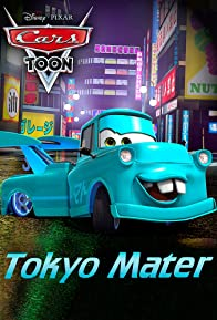 Primary photo for Tokyo Mater