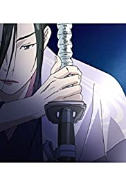 The Evil Scent of Hakubaiko Poster