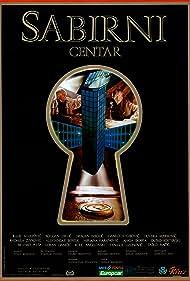 Sabirni centar (1989) Poster - Movie Forum, Cast, Reviews