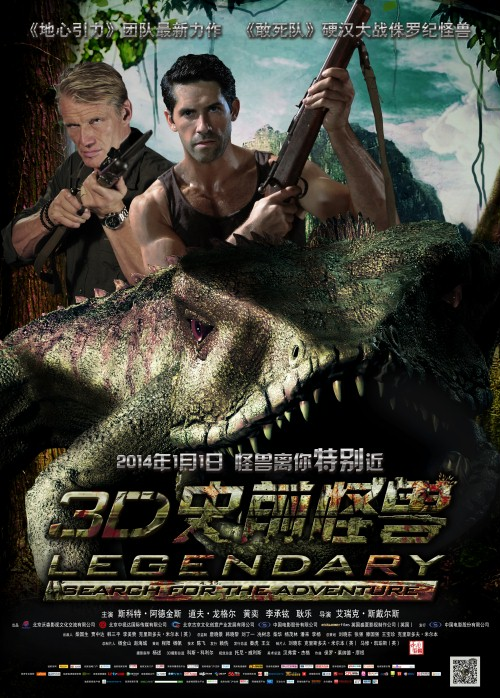 Legendary (2013) BluRay 480p 300MB ( Hindi – English ) MKV