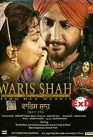 Juhi Chawla, Divya Dutta, and Gurdas Maan in Waris Shah: Ishq Daa Waaris (2006)
