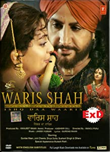 Watching action movies high Waris Shah: Ishq Daa Waaris [hddvd]