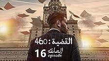 Episodio # 1.16