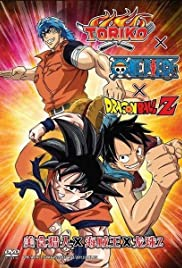 Dream 9 Toriko x One Piece x Dragon Ball Z Super Collaboration Special!! Poster