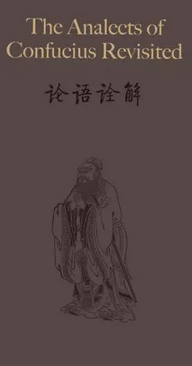 confucius-analects-husband-and-wife-naked-mirror