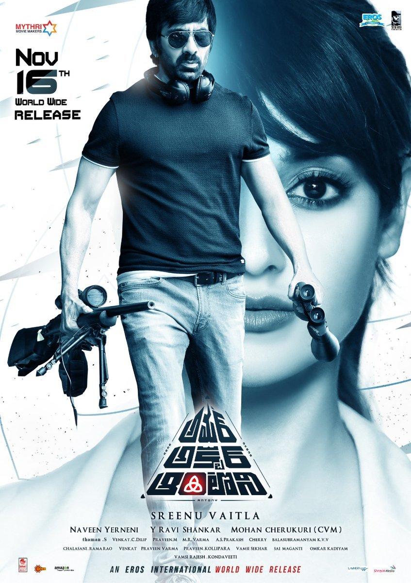 Amar Akbar Anthony (2018) - IMDb