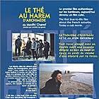 Le thé au harem d'Archimède (1985)