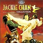 Yi zhao ban shi chuang jiang hu (1978)