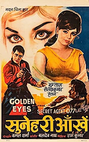 Golden Eyes Secret Agent 077 movie, song and  lyrics