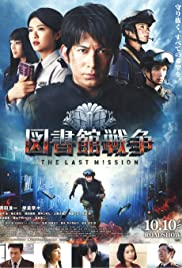 Library Wars: The Last MIssion (2015) Toshokan sensô: The Last Mission 720p