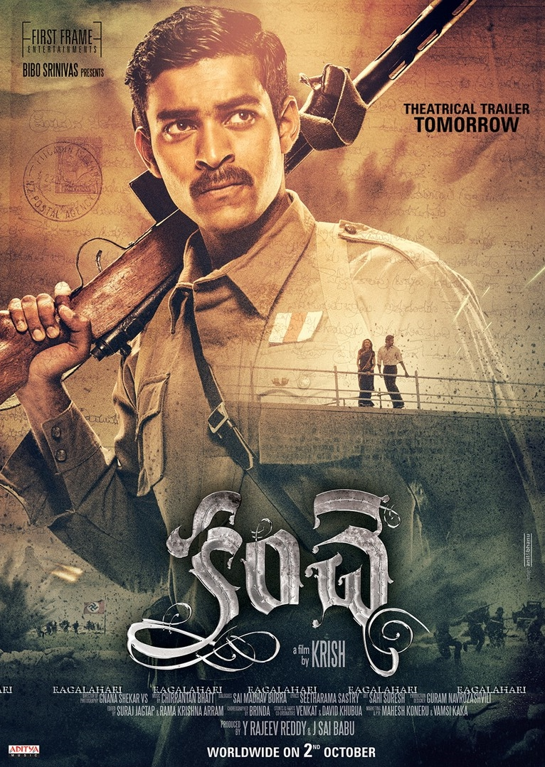 Un Kadhal Thadathil (Kanche) 2021 Hindi Dubbed HDRip x264 AAC 400MB Download
