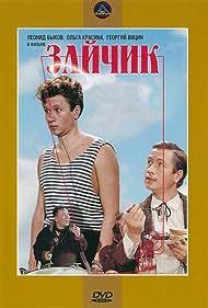 Zaychik (1965)