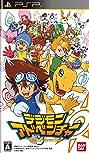 Digimon Adventure (2013) Poster