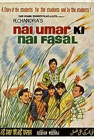 Nai Umar Ki Nai Fasal (1965)
