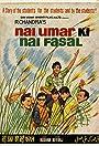 Nai Umar Ki Nai Fasal
