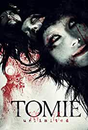 Watch Movie Tomie: Unlimited (2011)
