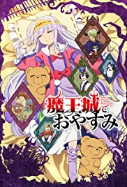 Sleepy Princess in the Demon Castle Poster
