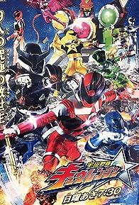 Primary photo for Uchu Sentai Kyuranger