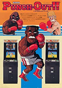 Movie downloading sites for iphone Punch-Out!! [pixels]