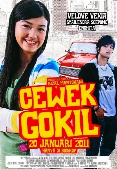 Cewek Gokil