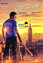 Raajakumara (2017) Poster - Movie Forum, Cast, Reviews