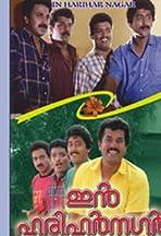 Kaviyoor Ponnamma - IMDb