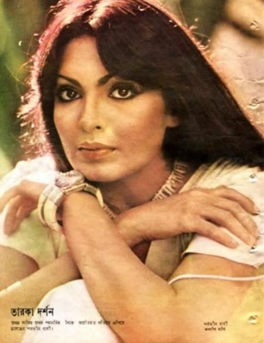parveen babi wikiparveen babi 2005, parveen babi songs, parveen babi death, parveen babi wikipedia, parveen babi height, parveen babi amitabh bachchan song, parveen babi age, parveen babi filmography, parveen babi cause of death, parveen babi photo gallery, parveen babi interview, parveen babi instagram, parveen babi mahesh bhatt, parveen babi disco, parveen babi, parveen babi and zeenat aman, parveen babi wiki, parveen babi biography, parveen babi image, parveen babi movies