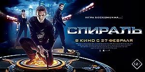 poster Spiral - Giochi di potere