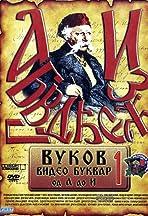 Vukov Video Bukvar