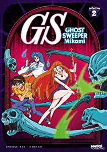 Ghost Sweeper Mikami full movie hd download