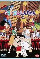 Kureyon Shinchan: Action Kamen vs Haigure Maô