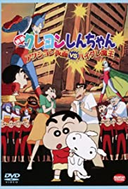 Crayon Shin-chan: Action Kamen vs. Demon