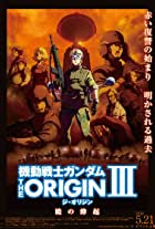 Kidou senshi Gandamu: The Origin III - Akatsuki no houki