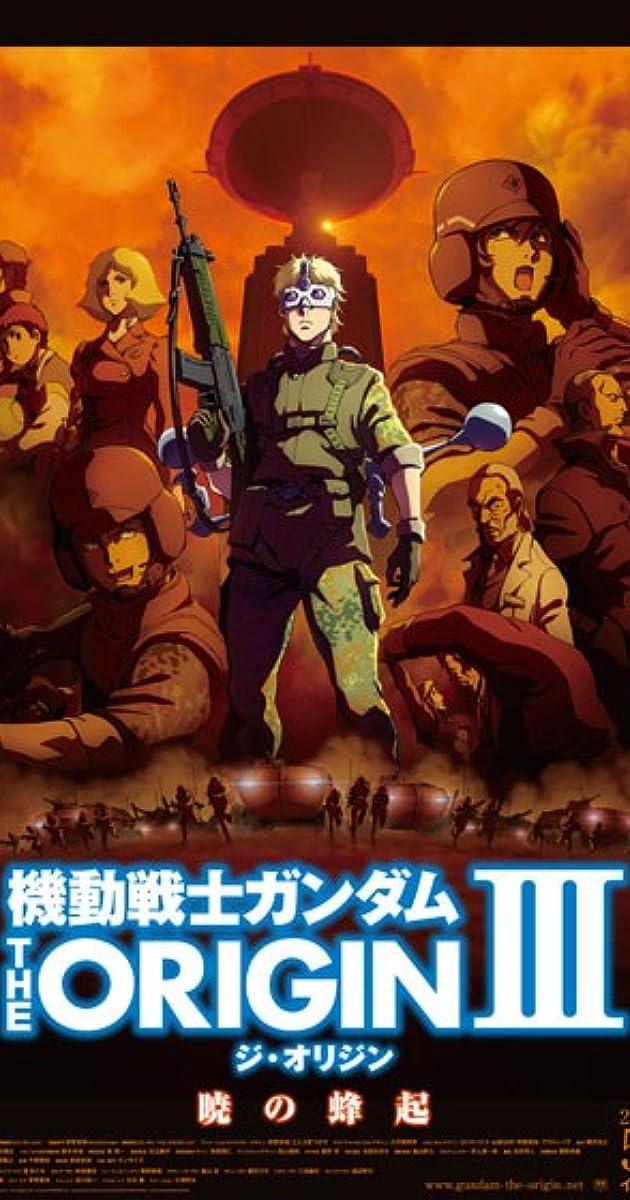 Subtitle of Mobile Suit Gundam: The Origin III - Dawn of Rebellion