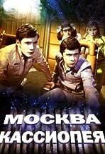 Moskva-Kassiopeya