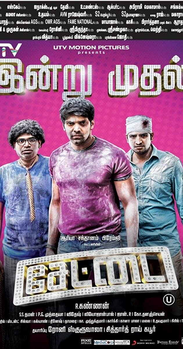 Settai Torrent Download