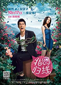Youtube full movies South of the Clouds by Yuan Feng [Mp4