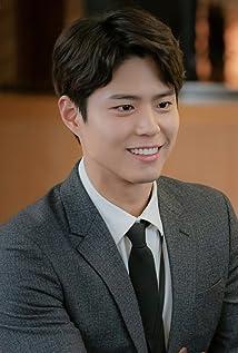 Park Bo-Gum Picture