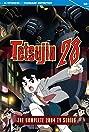 Tetsujin 28 (2004) Poster