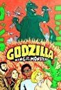 Godzilla (1978) Poster