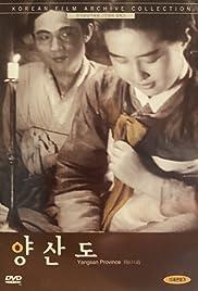 Yangsan do Poster