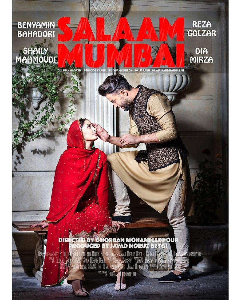 Hello Mumbai Salaam Mumbai 2016 Imdb