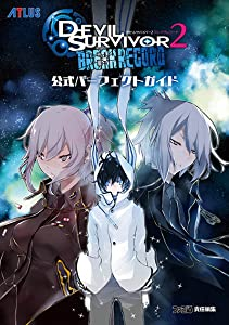 Shin Megami Tensei: Devil Survivor 2 Record Breaker full movie kickass torrent