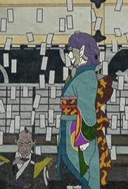 Bakeneko Part 2 Poster