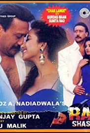Ram Shastra Poster