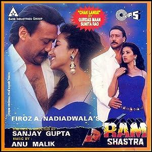 Movie trailers download ipad Ram Shastra [720x576]