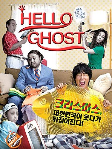Hellowoo goseuteu (2010) - IMDb