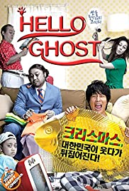 Hello Ghost Poster